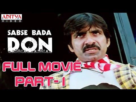 Sabse Bada Don Hindi Movie Part 1/11 - Ravi Teja, Shriya thumbnail