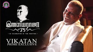 Ilayaraja – Exclusive Interview