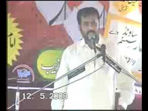 Zakir Saqlain Abbas Ghallu 2008 Jalsa Zakir Waseem Abbas Baloch of Lalian