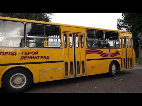 Retro Bus. Советские автобусы. Парад в Петропавловской крепости