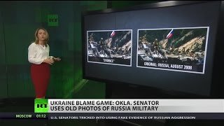 video The US Senate Arms Service committee is on the defensive after it's emerged that members of the Ukraine parliament presented them with 7-year-old pictures showing a current Russian 'military...
