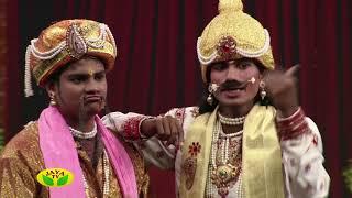 Take It Easy Comedy Show - Seg 05 Ayudha Pooja Special 2017