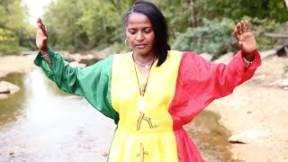 Selamawit Nega - Manenetachin - New Ethiopian Music 2015 (Official Video)