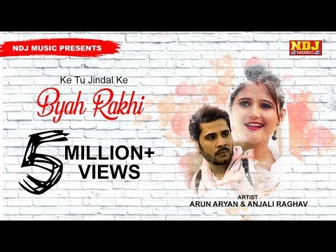 Ke Tu Jindal Ke Byah Rakhi | Haryanvi New Hit Video Song 2015 | Ndj Music | Full Hd video