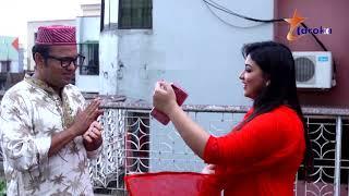 Exclusive Behind The Scene || Bangla Natok Shooting