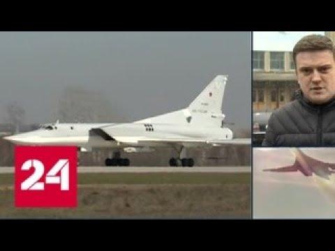 В Казани выкатили новый ракетоносец Ту-160 - Россия 24