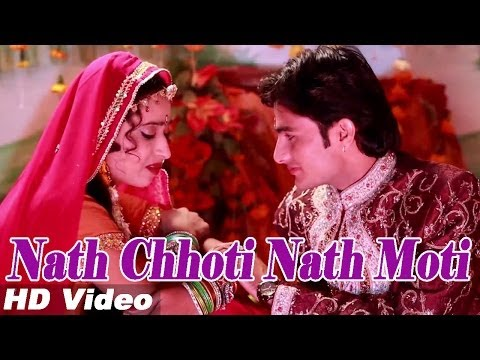 Nath Chhoti Nath Moti | New Rajasthani Marriage Song 2014 | Rajasthani Vivah Geet video