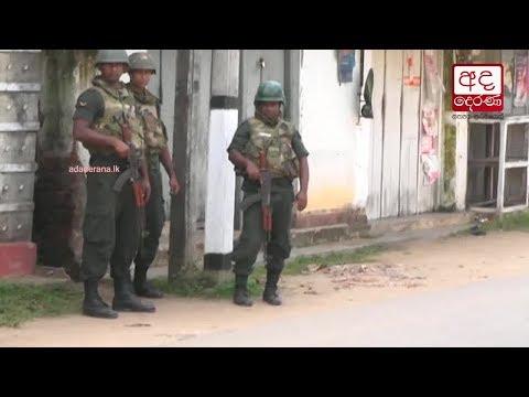 police curfew impose|eng