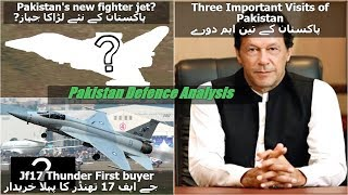 Pakistan's New Fighter Jet? // First delivery of JF-17 Thunder // 3 Important Visits for Pakistan