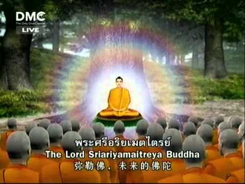 Dhamma Media Channel (dmc Tv) Lord Sriariyamaitreya Buddha Music Video video