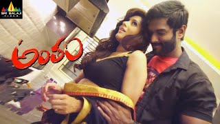 Antham Telugu Full Movie  Rashmi Gautam Charandeep