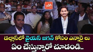 NRIand#39;s Waiting for AP CM YS Jagan in Dallas Convention | CM Jagan Fans in USA