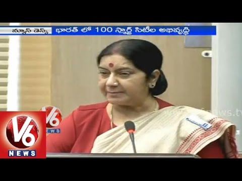Minister Sushma Swaraj visits Singapore to discuss on relationship with India
