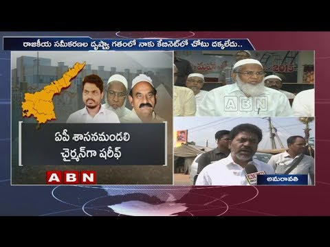 TDP MLA Chand Basha face to face over AP Cabinet Expansion | ABN Telugu