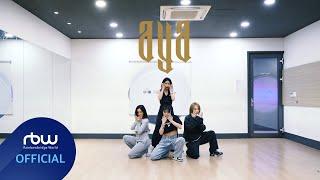 Download lagu [마마무] 'AYA' 사복 안무 영상