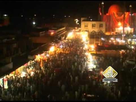 Zamin Ali Shehbaz Kare Parwaaz With Definations And Mericles Of Laal Sarkar Dhamal 2011 video