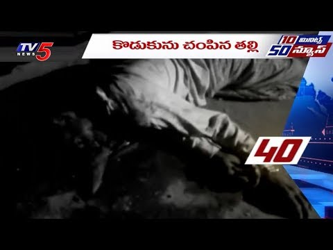 10 Minutes 50 News | 26th March 2018 | TV5 News