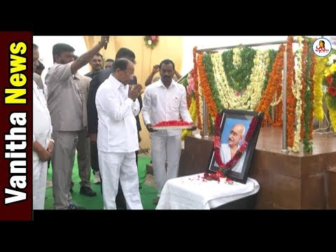 Speaker Kodela Siva Prasad Flag Hoisting At AP Assembly Bhavan | Vanitha News | Vanitha TV