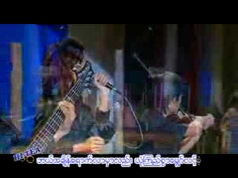 Myanmar Song   Yone Kyi Taw A Chit   Chan Chan video