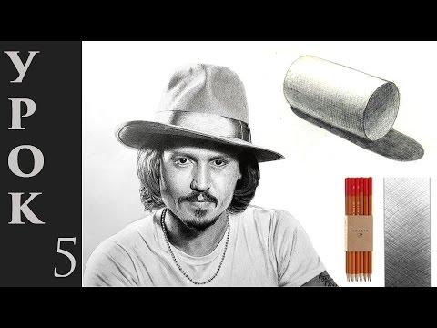Как делать штриховку карандашом - теоретические основы.