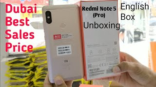Hindi | Redmi Note 5 (pro Chinese) English Box Unboxing. Available In Dubai.