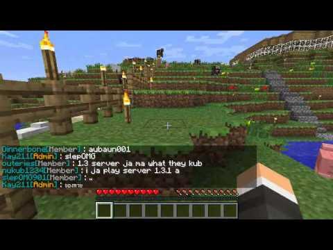 Minecraft - ล่าก่อน 1.2.5 สวัสดี 1.3