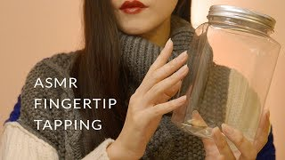 ASMR Tapping with Fingertips (No Talking)