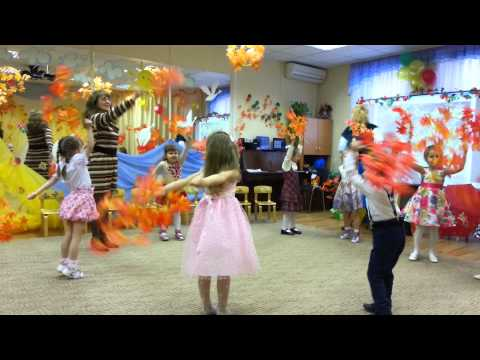 Праздник осени в старшей группе ЧАСТЬ 1. Детский садик Егоза. Санкт-Петербург, пр. Пятилеток 13