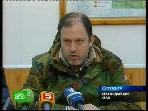 Kerch NTV