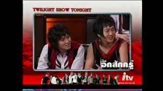 070226 Twilight show Tonight - Super Junior [1-4]