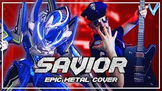 Astral Chain - Savior [EPIC METAL COVER] (Little V)