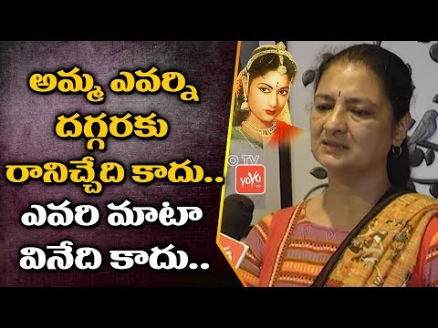 Mahanati Savitri Daughter Vijaya Chamundeswari About Savitri's Last Days | YOYO TV Channel