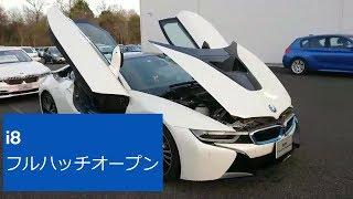BMW i8 フルハッチオープン!!!!