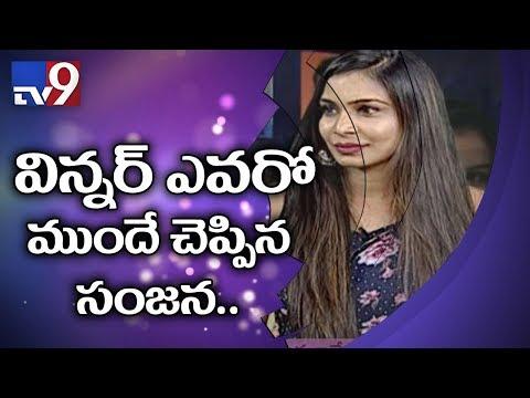 Bigg Boss Telugu 2: Sanjana Anne reveals winner - TV9 thumbnail
