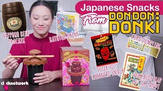 Japanese Snacks From Famous Discount Store Donki  - Tried and Tested: EP136