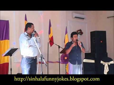 Sinhala Funny Jokes - පට්ට සිංහල ජෝක්ස් video