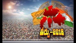 Congress & BJP Throwing Dice | to Win Big In 5 State Elections |  #RanaKshetram