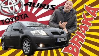 Bri4ka представя Toyota Auris Toyota Auris прекият конкурент на Focus Astra | Auris review