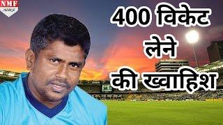 Bangladesh को हराने के बाद Rangana Herath ने जताई 400 Test wicket लेने की ख्वाहिश