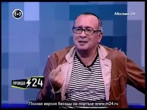 Петр Листерман о лечении любви