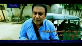 new bangla natok || Zahid hasan, Aparna || Hd videos