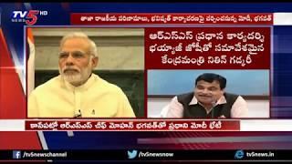 PM Narendra Modi to Meet RSS chief Mohan Bhagwat
