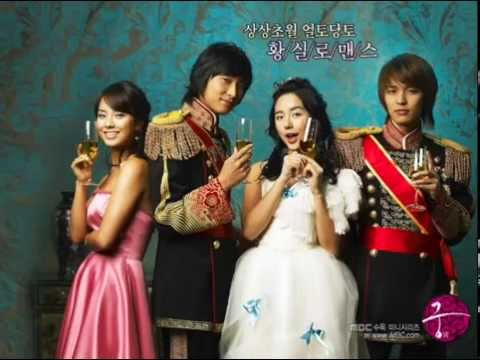 Goong 궁 OST [Full Album] - with track listings