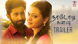Nadodi Kanavu Official Trailer