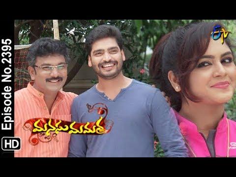 Manasu Mamata | 24th September 2018 | Full Episode No 2395 | ETV Telugu
