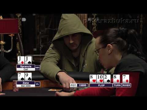 74.Royal Poker Club TV Show Episode 19 Part 4
