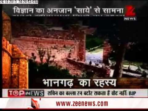 Mystery Of Bhangarh Fort--india's Most Haunted Place video