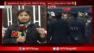 Pulwama Incident : NTV Special Ground Report From Srinagar | NTV