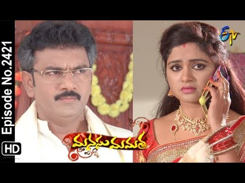 Manasu Mamata   24th October 2018   Full Episode No 2421   ETV Telugu
