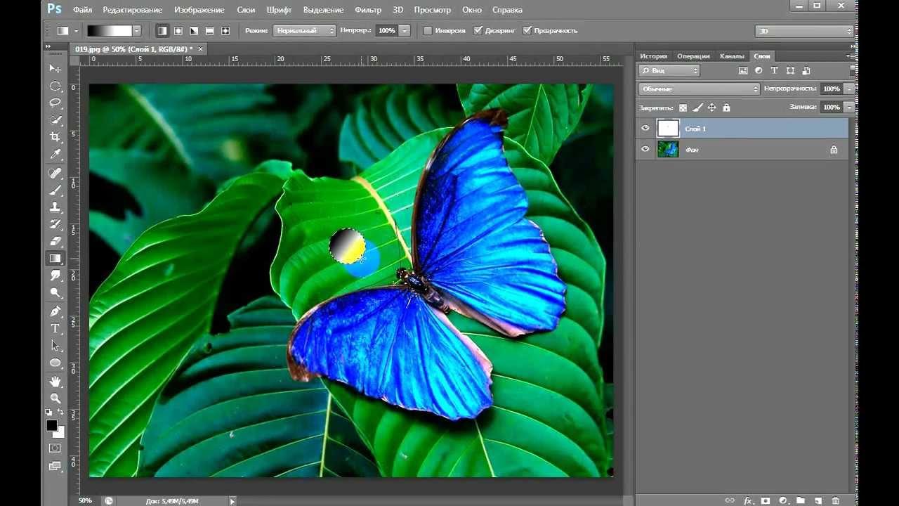 Как сделать одну каплю в photoshop